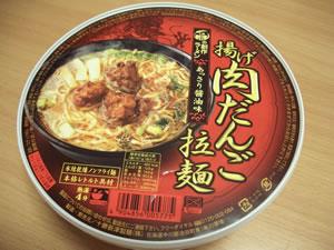 揚げ肉だんご担麺.jpg